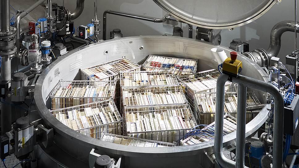 """В таких установках в """"Центре по сохранению книг"""" происходит нейтрализация кислоты"""