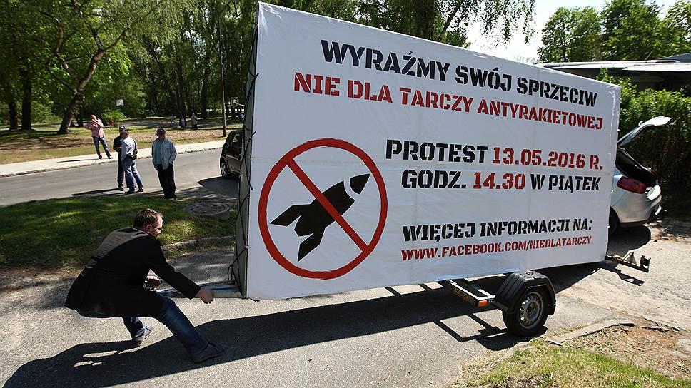 После начала строительства объектов ПРО в Польшу вернулся забытый жанр уличной активности — протесты