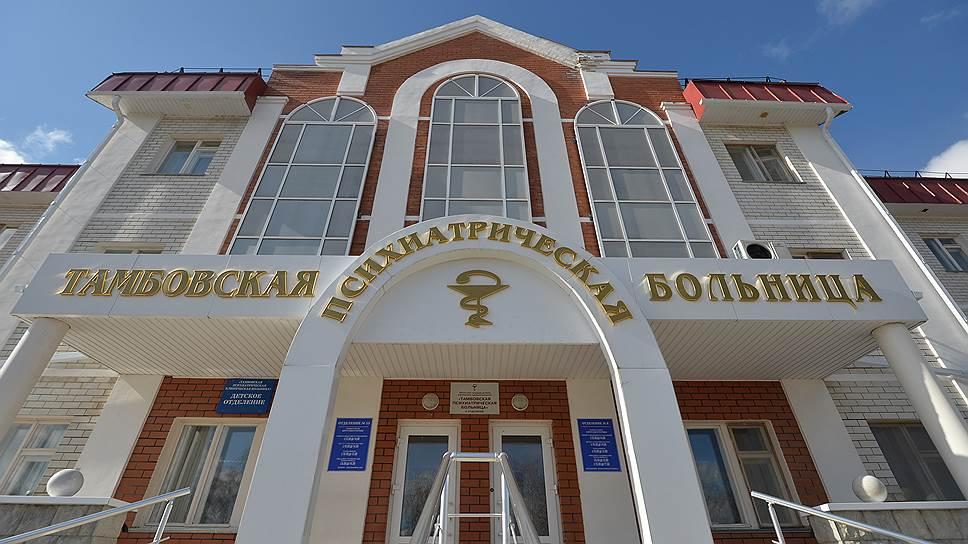 Психиатрическая служба Тамбовской области — одна из лучших в стране