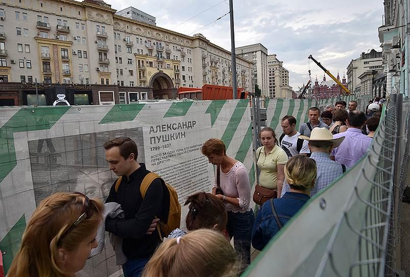 Улицы внутри большой московской стройки стали тропами героев