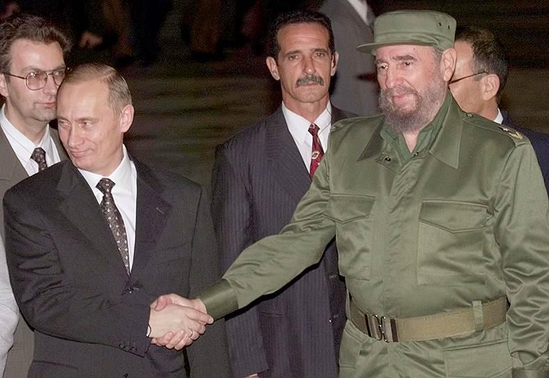 Владимир Путин первый раз приехал на Кубу в декабре 2000-го