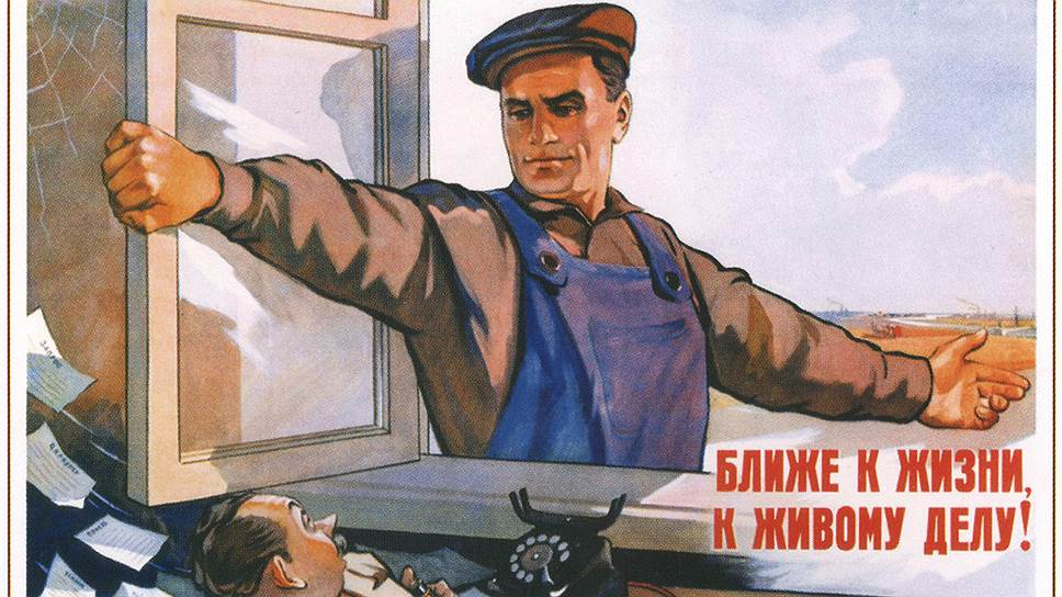 Модель управления в России глубоко архаичная, уходящая корнями в советское прошлое