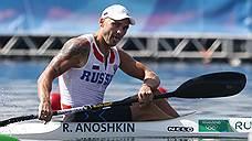Бронза на байдарке-одиночке на дистанции 1000 метров 28-летнего Романа Аношкина -- одна из самых приятных наград. Дело не только в том, что медаль стала сюрпризом, но и в том, что в этой дисциплине мы не побеждали с 1972 года