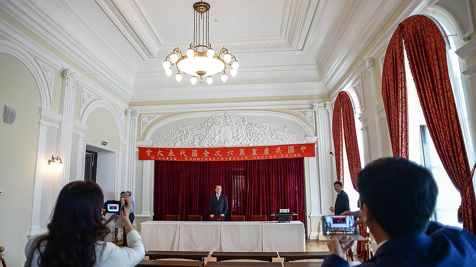 Именно в этом зале заседали когда-то китайские коммунисты