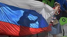 Нас не догонишь: российские болельщики празднуют очередную победу в Рио