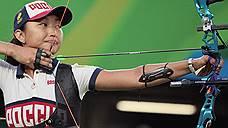 Еще одну историческую медаль -- серебряную -- принесла женская сборная по стрельбе из лука. Ксения Перова, Инна Степанова и Туяна Дашидоржиева (на фото) показали наивысший результат в российской истории