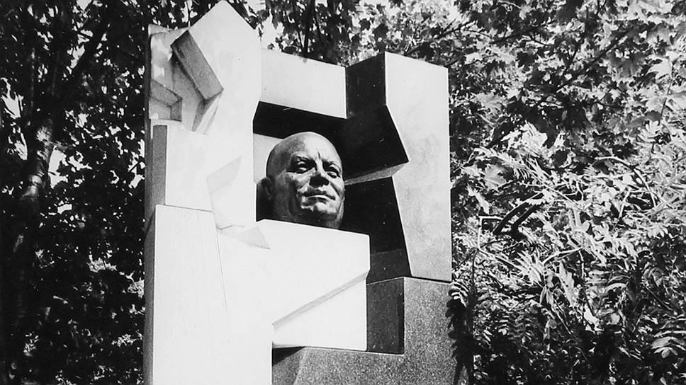 «К вопросу о памятнике Х.»