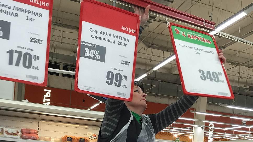 К смене ценников в магазинах готовы, похоже, все. Какими будут на них новые цифры и когда -- вот вопрос