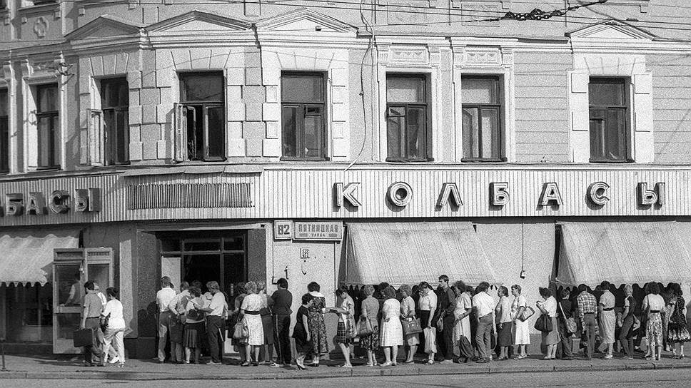 С чем был связан дефицит товаров в позднем СССР