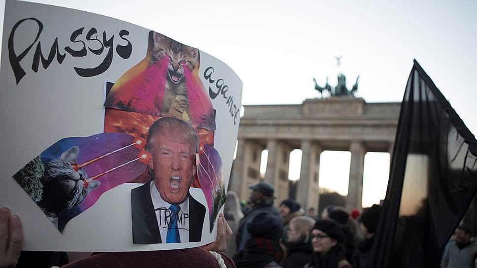 Призрак Трампа бродит по Европе
