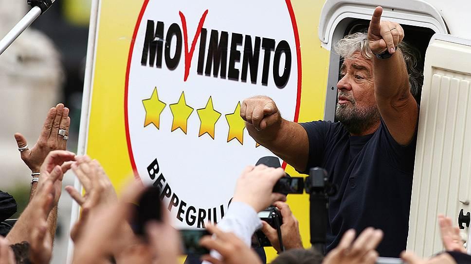 Бывший театральный комик Беппе Грилло, ныне возглавивший главную оппозиционную силу страны, только того и ждет