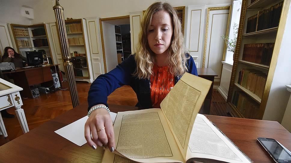 Из личных вещей историографа сохранились только книги, которые сейчас находятся в Ульяновске в Карамзинской библиотеке