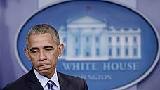 Обама вошел в Белый дом как воплощение надежды, а выходит из него как символ разочарования