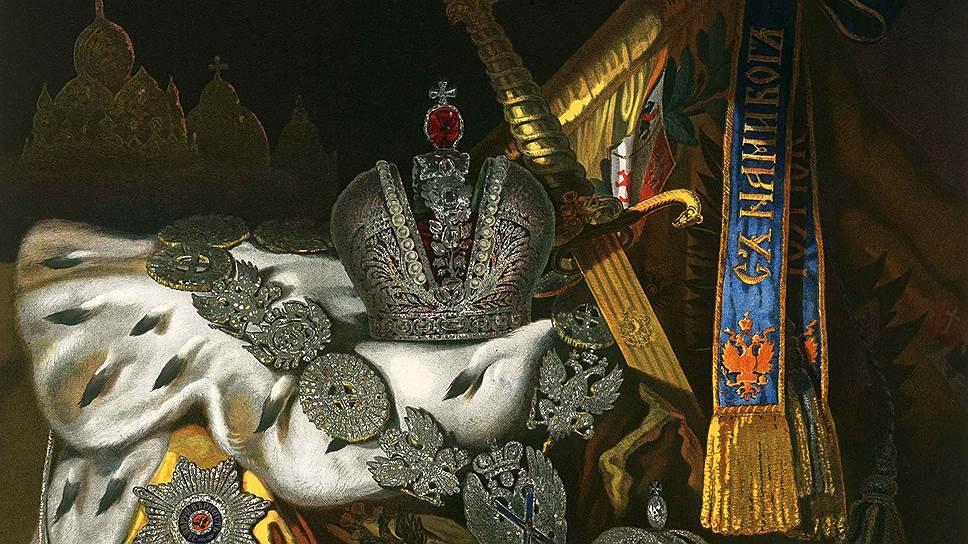 Императорские регалии в представлении иностранцев были символами России