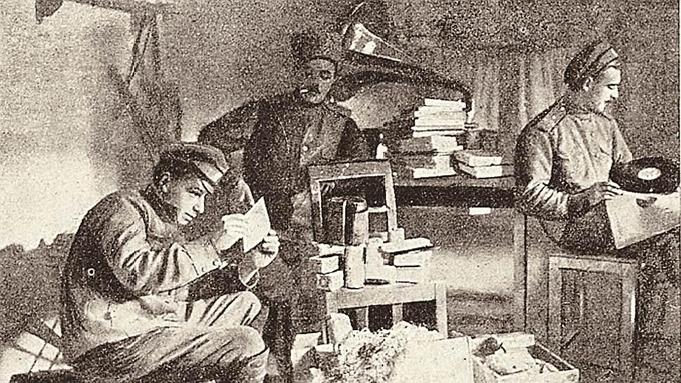 В феврале 1917-го