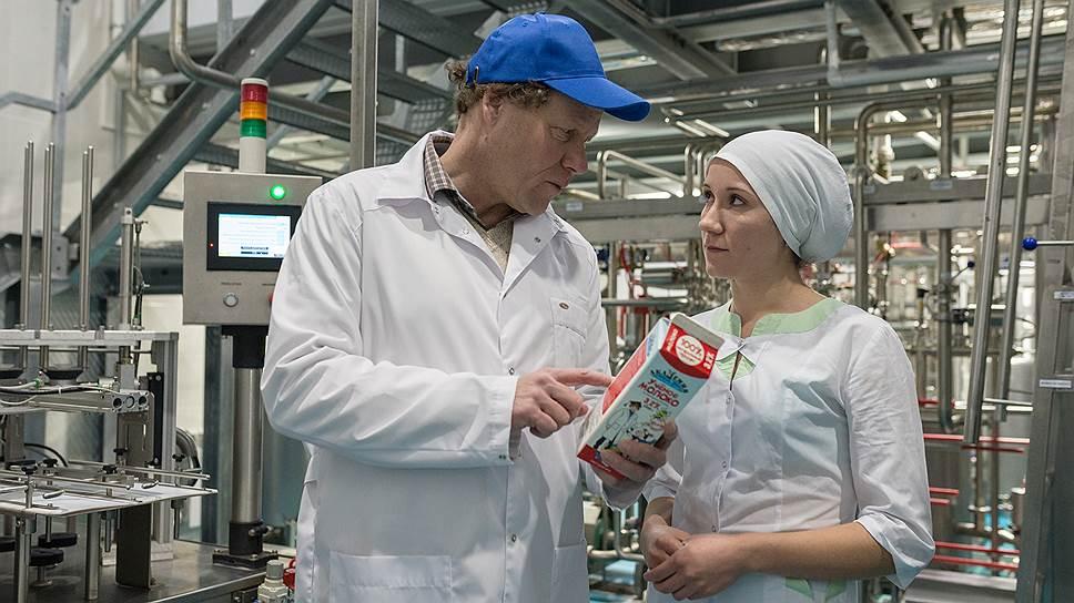 Молочный комплекс возле села Залужное стал центром аграрного туризма в районе, и на предприятии было решено построить музей молока. Внего едут из разных регионов России