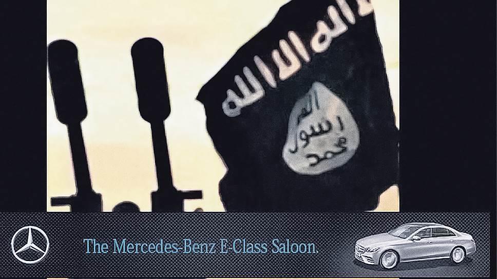 Реклама нового автомобиля вместе с видео в поддержку запрещенной в России террористической организации ИГ выглядит как минимум странно