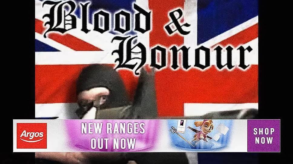 Британские праворадикальные экстремисты и их лозунги — не лучшее соседство для рекламы популярного ритейлера