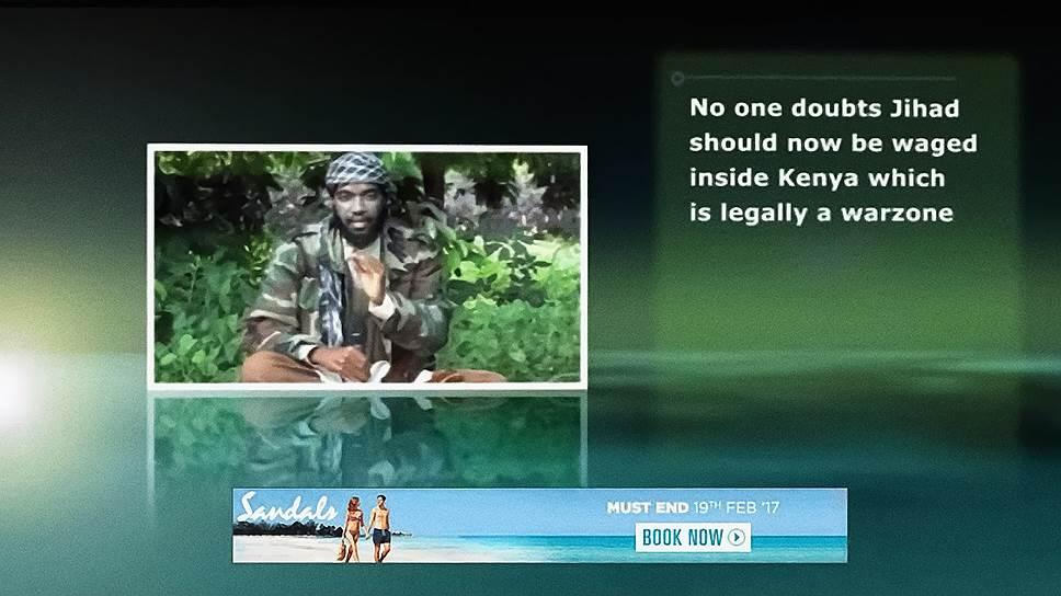 """Вряд ли оператор люксовых курортов хотел оказаться рядом с роликом от """"Харакат аш-Шабаб""""— восточноафриканской джихадистской группы, связанной с """"Аль-Каидой"""""""