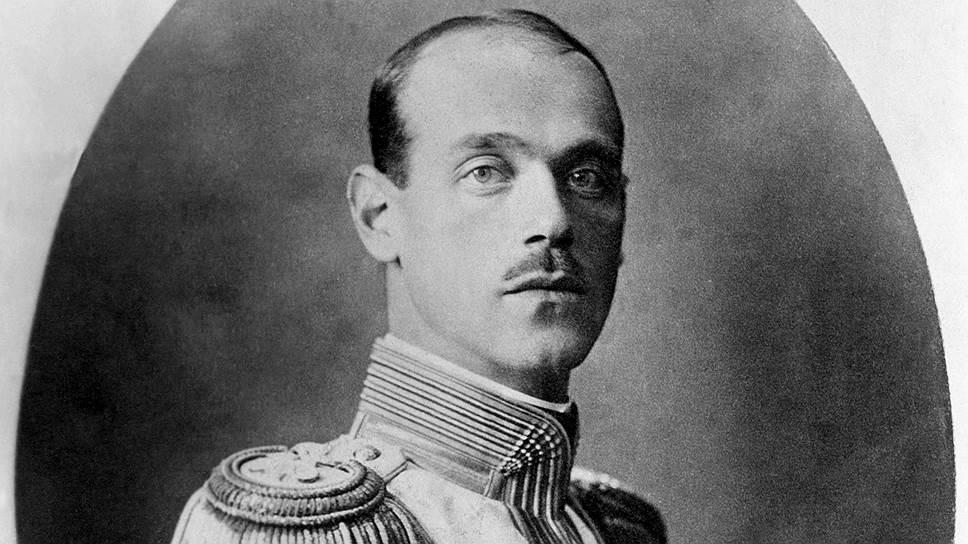Манифест Михаила Александровича не спас, он был расстрелян в июне 1918года