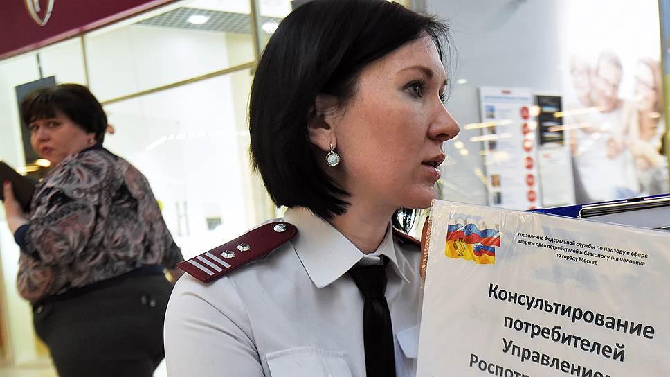 Насколько защищены потребительские права россиян