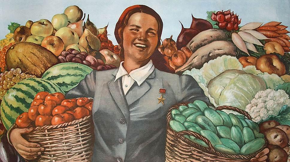 За урожай в советские времена боролись с такой же серьезностью, как за мир во всем мире