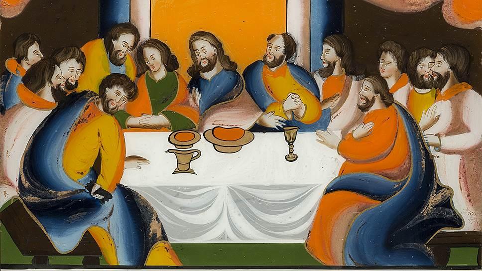 """""""Тайная вечеря"""". Франция, конец ХIХ века"""