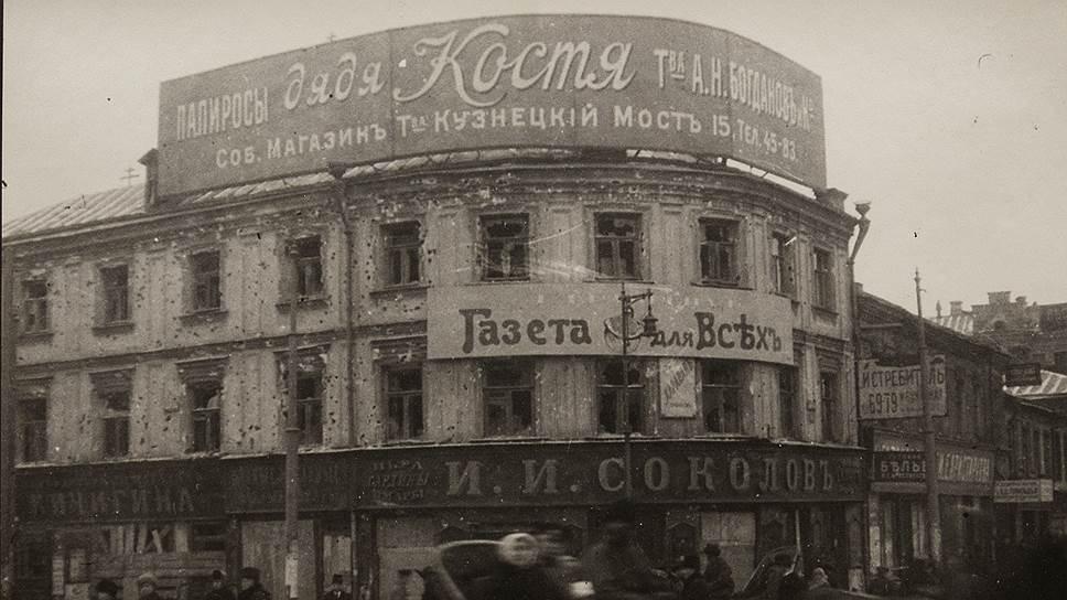 """Увидеть """"Москву, 1917"""" помогут фотографии"""