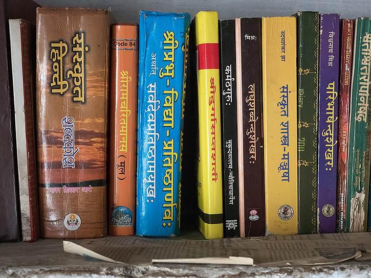 В Варанаси расположены лучшие школы санскрита. Здесь дети высшей касты — брахманов начинают свой путь к званию гуру. Это духовный наставник, в буквальном переводе тот, кто передает истину о Боге