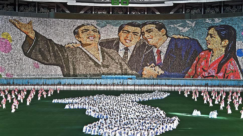 """Филипп Шансель. """"Из серии """"Ариран"""". Стадион 1 мая. Пхеньян. 2006 год"""""""
