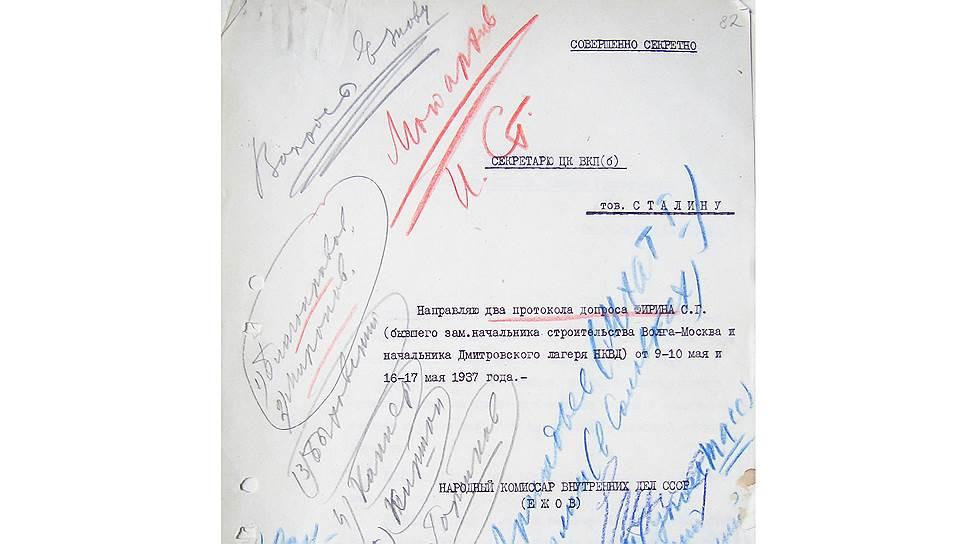 Сталинские резолюции для наркома Ежова имели один статус — директивный. Так была устроена машина репрессий