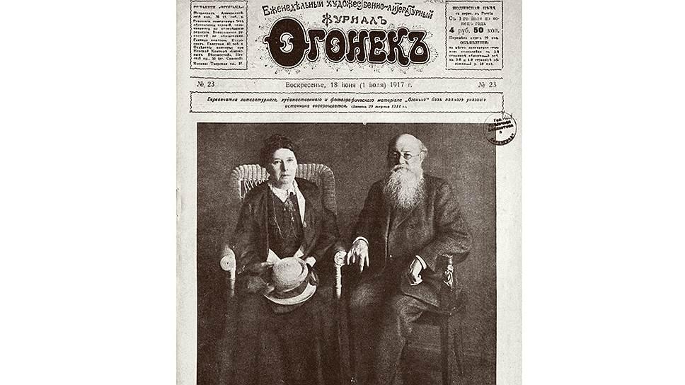 П.А. Кропоткин и его супруга, вернувшиеся в Россию