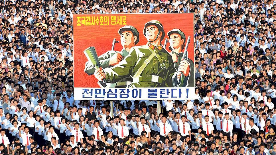 При каких условиях КНДР могла бы отказаться от «ядерного щита»