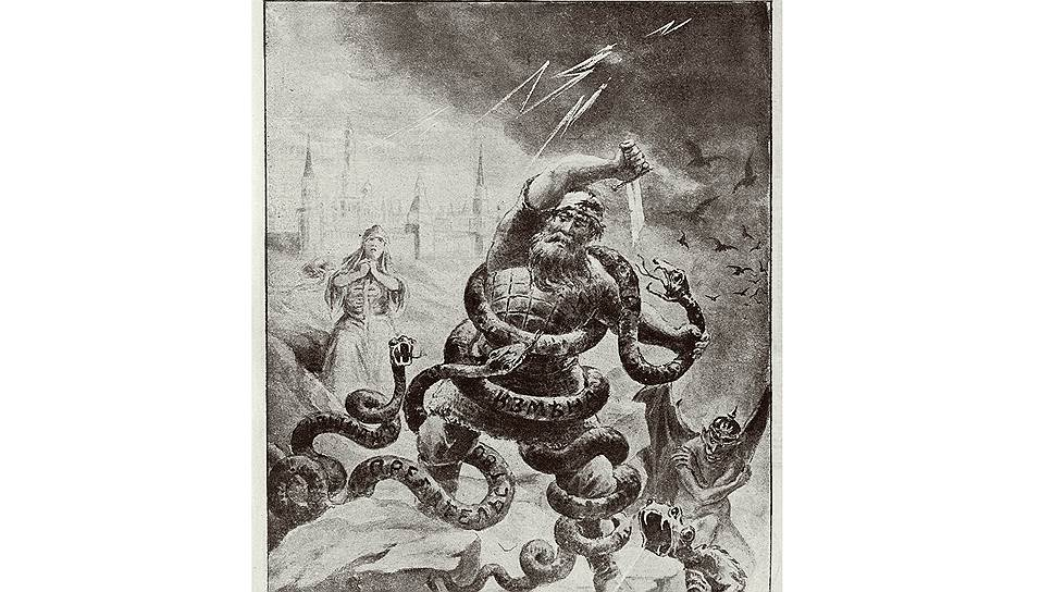 """На змеях, которые опутали руского богатыря, написано """"Измена"""", """"Предательство"""", """"Шпионаж"""""""