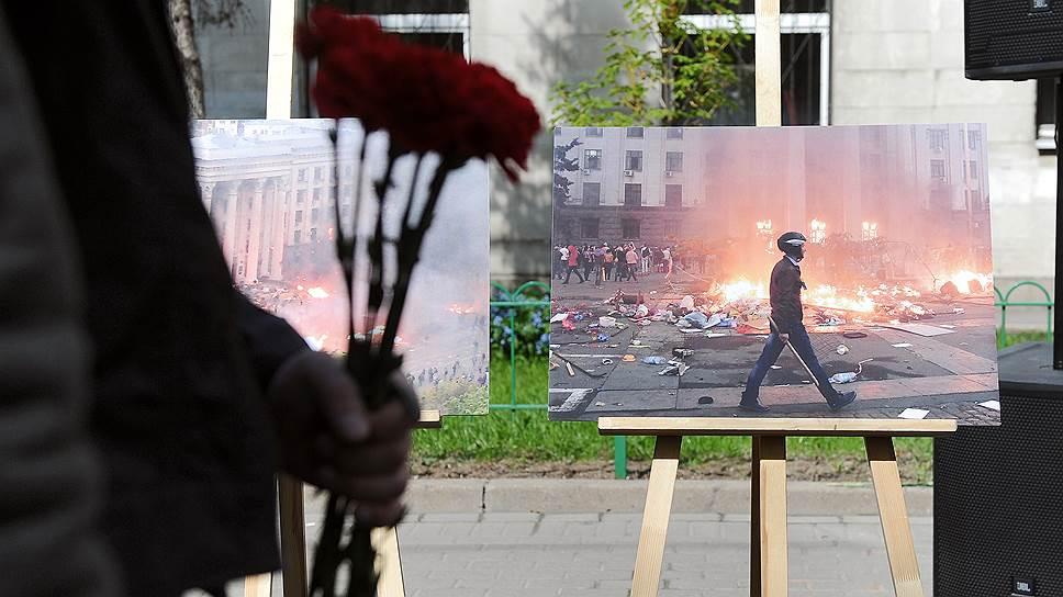 """Во время """"майской бойни"""" в Одессе погибли 48 и пострадали около 300человек"""