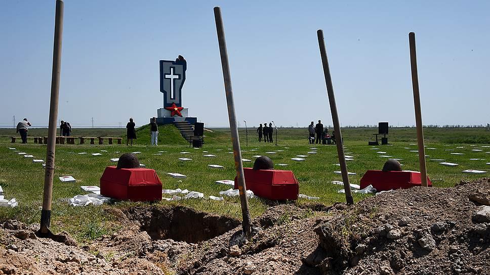 Поиск и захоронение пропавших без вести солдат продолжается. Церемония перезахоронения останков 40советских воинов у поклонного креста на Перекопском валу