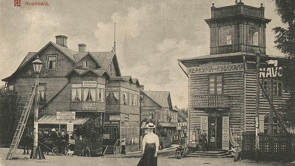Куоккала (ныне Репино). Вид площади начала XXвека