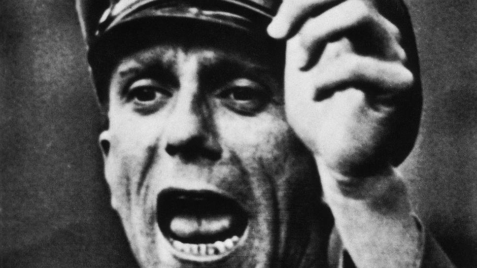 """Йозеф Геббельс призывал к """"тотальной войне"""" против СССР, в том числе информационной"""