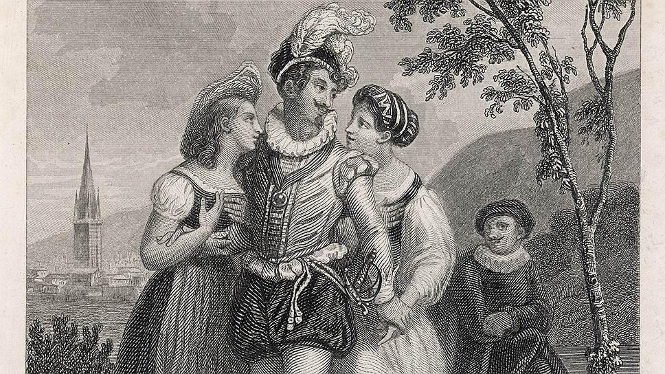 В галантный век любвеобилие считалось не болезнью, а доблестью