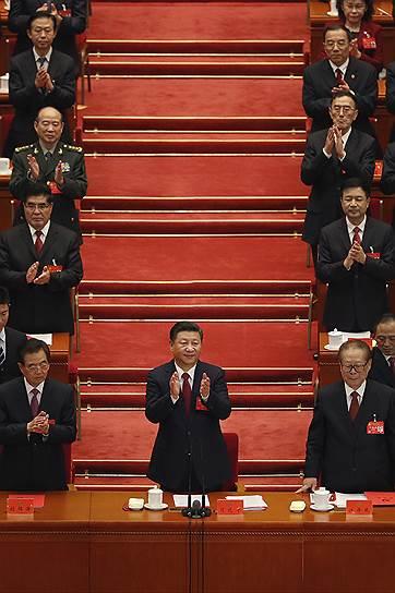 Товарищ Си партийный съезд провел триумфально