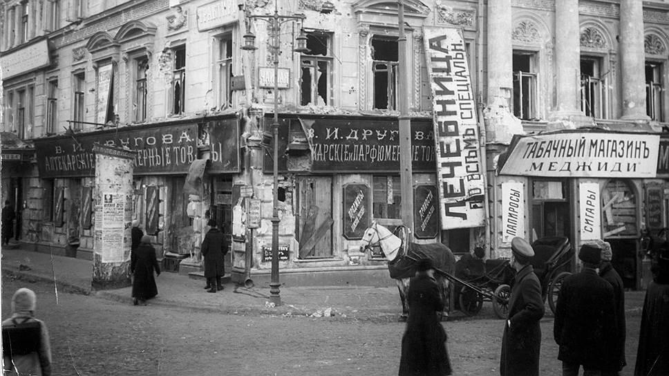 Москва, Никитский бульвар после обстрела