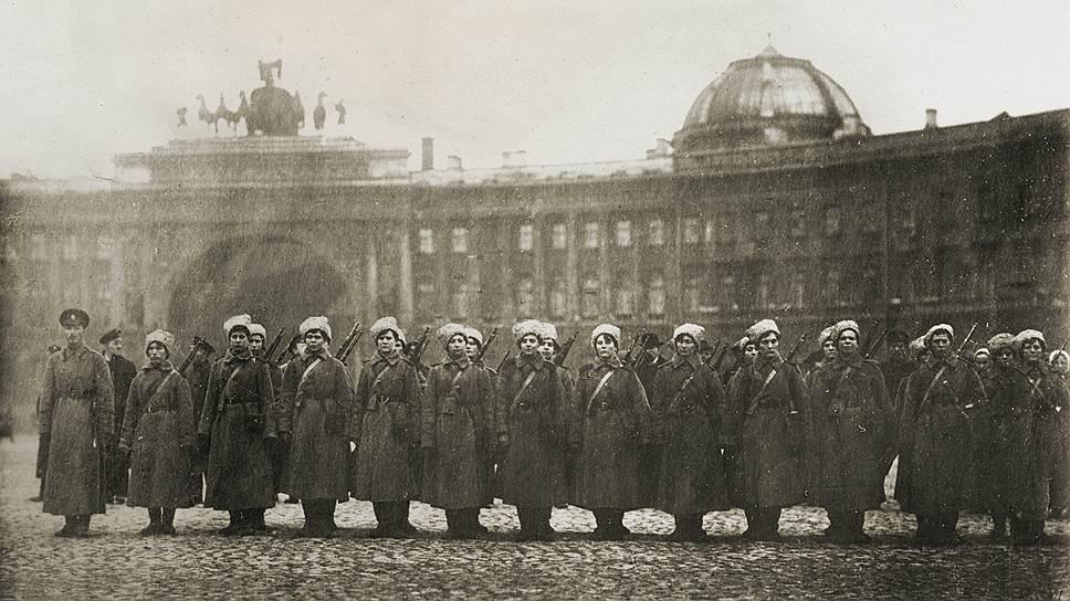 Женский батальон, охранявший Временное правительство во время взятия Зимнего дворца