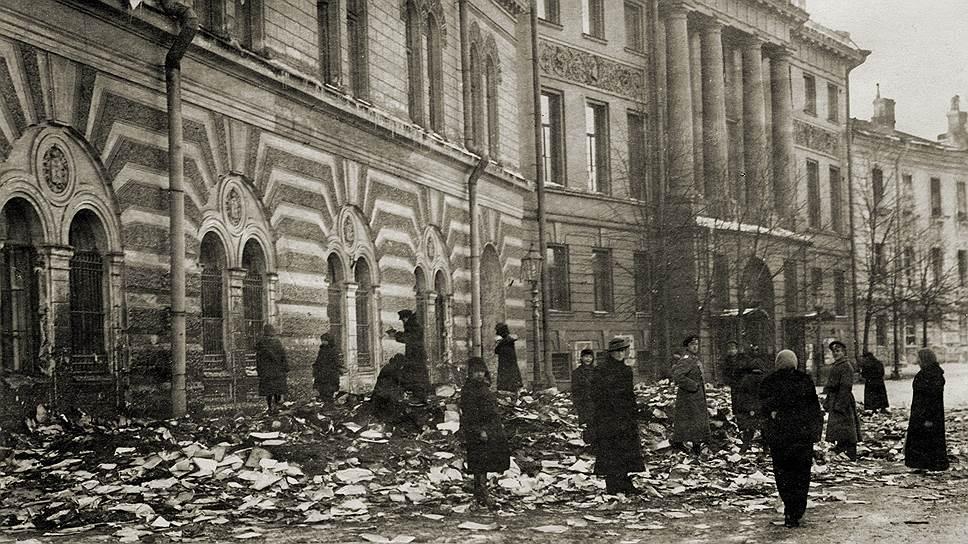 Уничтожение архива департамента полиции на Мойке