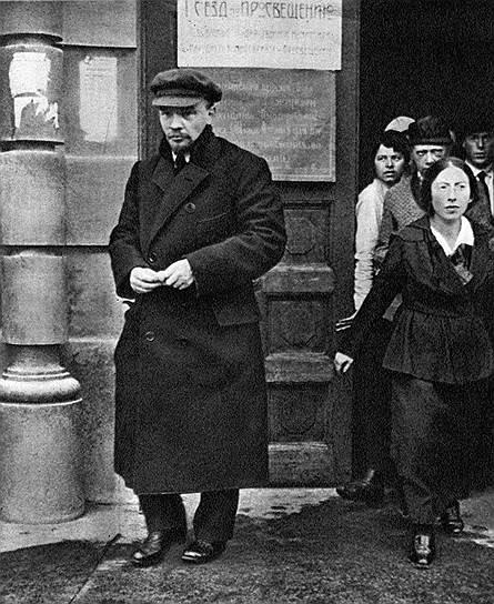 В реальной жизни Ленин был крайне далек от лучезарного образа из официальной ленинианы