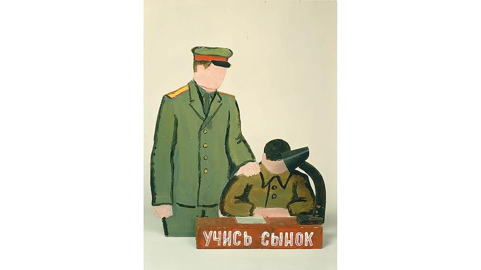 """""""Учись, сынок"""". 1973"""