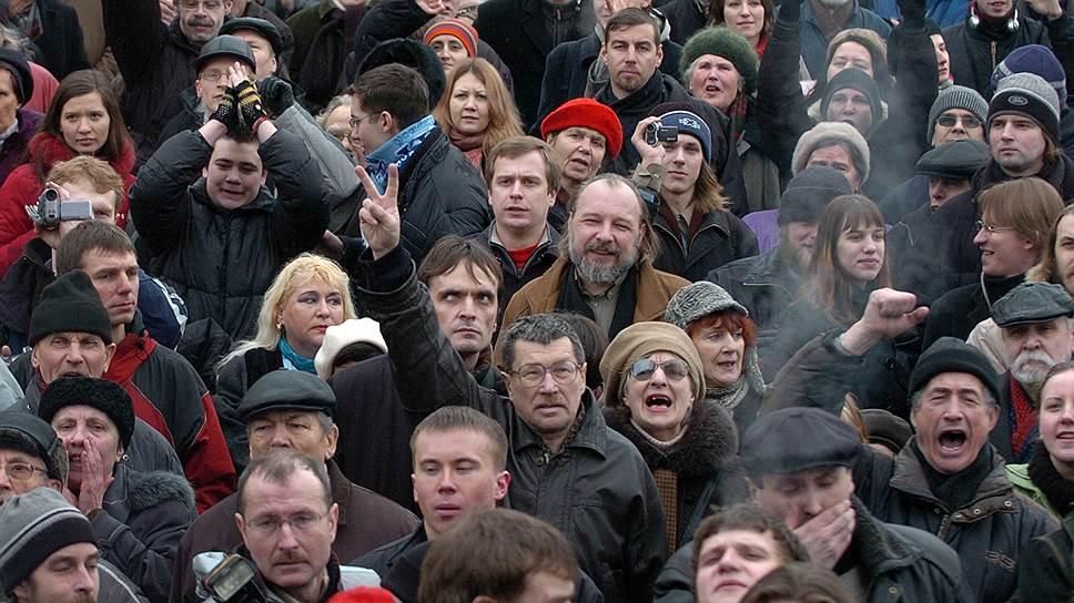 """Российское общество стало обществом """"троечников"""", которых их серединное положение устраивает, главное— быть как все"""