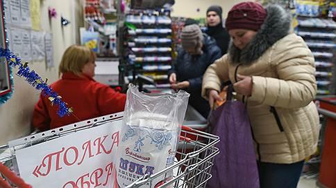 Прибавочный продукт // В Калужской области придумали оригинальный способ накормить бедных. Никита Аронов наблюдал за тем, как это работает