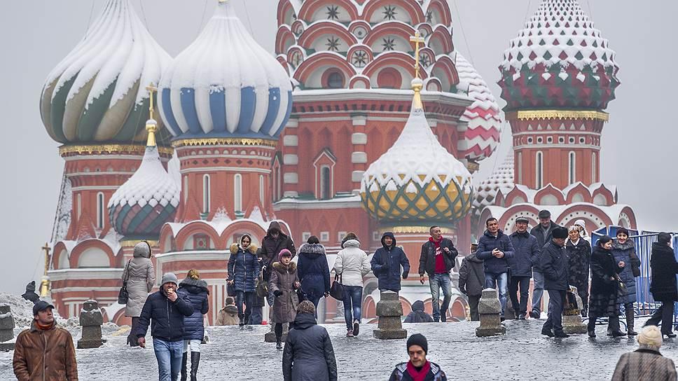 Почему Москва стала центром конформизма