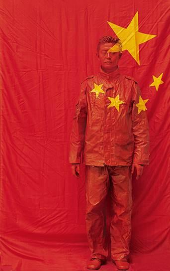 """""""Напротив китайского флага N26"""". 2006"""