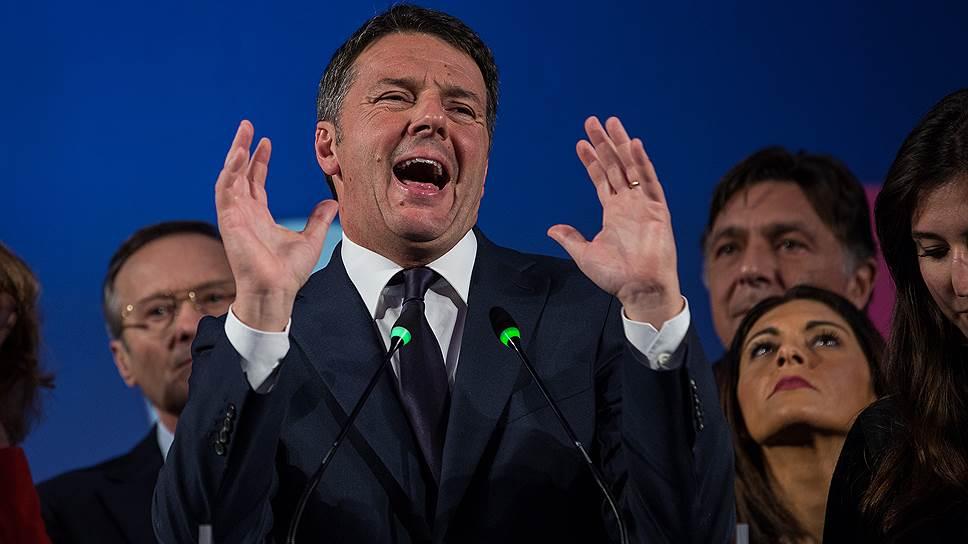 Маттео Ренци в этой избирательной кампании будет трудно: левые в Италии— это давно жесткая экономия, а не защита обездоленных